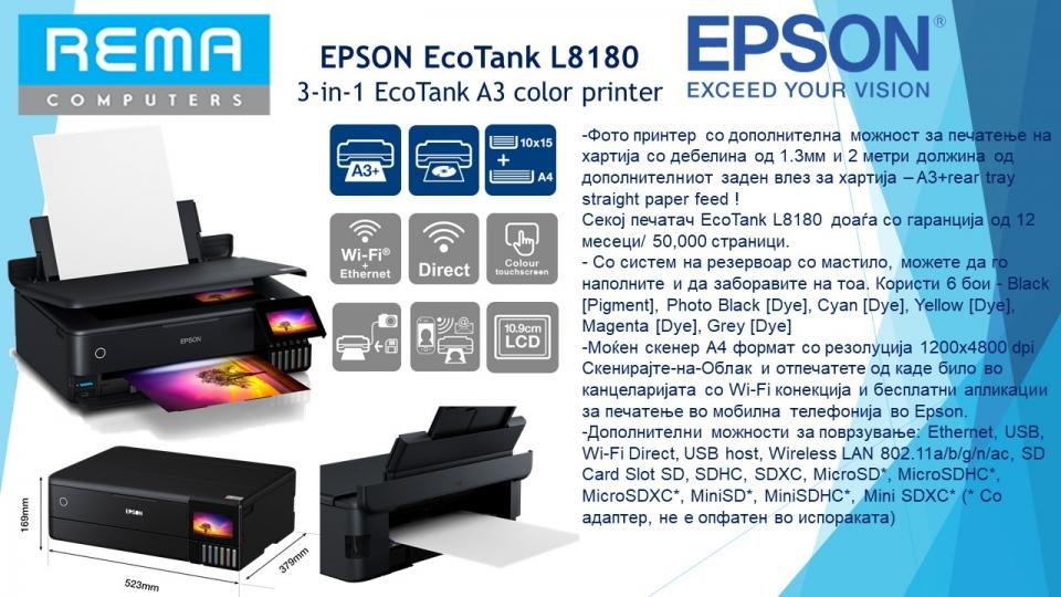 EPSON EcoTank L8180
