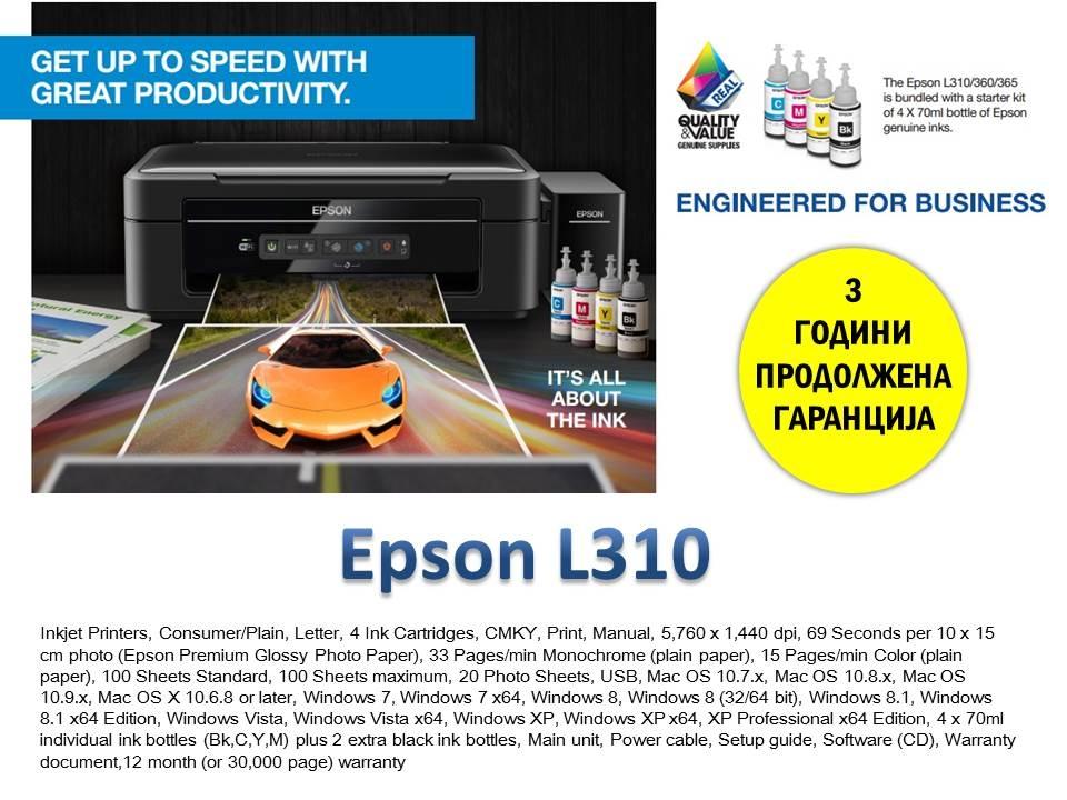 *** Epson L310 ***